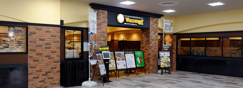 神戸クック・ワールドビュッフェ パリオ店